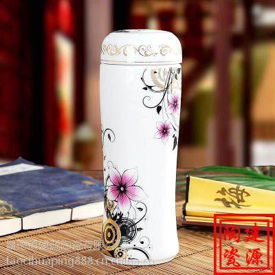 陶瓷保温杯价格,陶瓷保温杯批发,定做可以加字