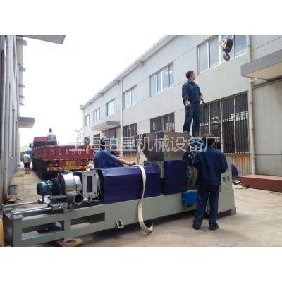 供应高产量210型色母塑料造粒机/专业双腕喂料造粒机/优质造粒机