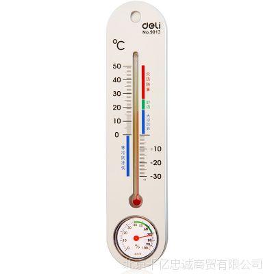 得力9013温湿度计家用婴儿室内军表室温计高密度挂壁式温度计