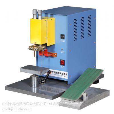供应apm-10k交流脉冲电池点焊机