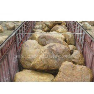 供应广东英德正太园林直销太湖石英石黄蜡石(黄腊石)黄水石