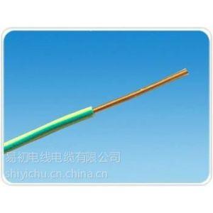 供应易初HO7V-U欧盟CE认证电缆单芯线