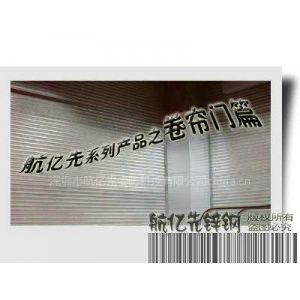 供应预测2011年***赚钱的新型建材项目—热镀锌钢护栏