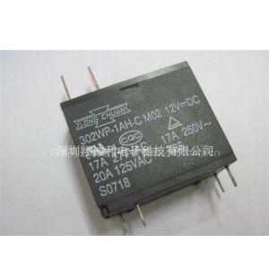 全新正品松川继电器 302WP-1AH-C M02 12VDC