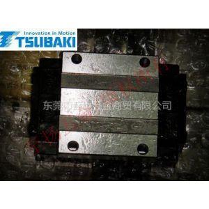 供应日本椿本TSUBAKI滑块、TSUBAKI直线导轨H30EA,H30LEA原装