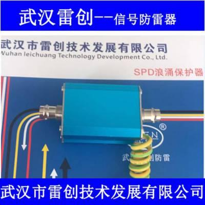 供应雷晟RESON监控三合一防雷器,三合一浪涌保护器价格,三合一防雷保护