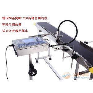 供应浙江喷码机 嘉兴电感喷码机 金华电感打码机 杜赛