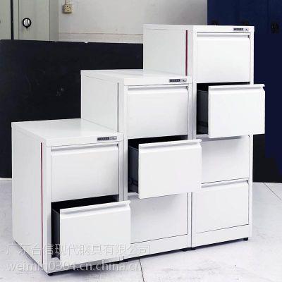 合信新款四抽卡箱 横向四抽资料柜 钢制办公文件柜 档案柜收纳柜