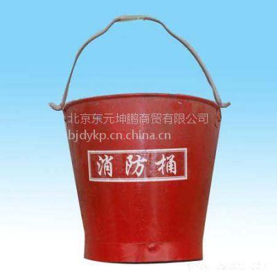 消防黄 沙急救桶 消防桶 消防专用桶 消防桶 消防水桶