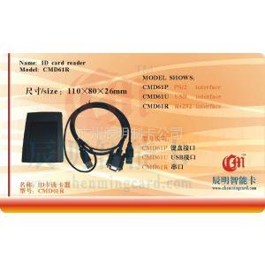 供应CMD61R感应ID卡读卡机 EM卡刷卡器 ID卡读卡机
