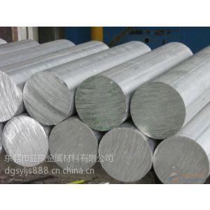供应AL2219-T351铝合金