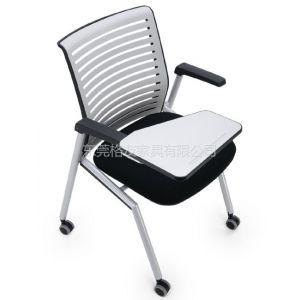 格友家具供应品牌培训椅写字板带自动折叠功能