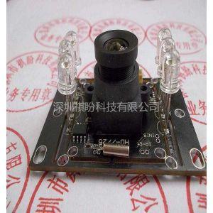 供应OV7725黑白楼宇对讲门口机摄像头,可替代黑白LG