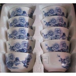 供应陶瓷餐具-花开富贵保鲜碗三件套,高档礼品骨瓷餐具