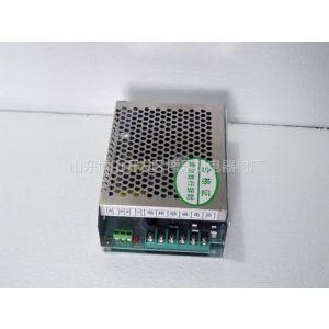 供应PWM直流调速电源 电机调速电源 WK-422(输入AC220V 输出DC0-220V 4A)