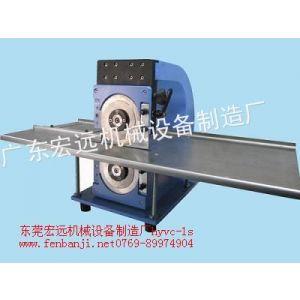 供应 pcb分板机基板分板机走板式分板机led灯条分板机vc-1s 15118387184