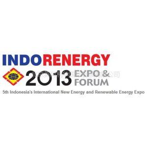 供应英尚利华2013年印尼太阳能展