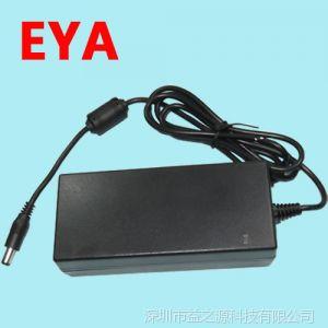 供应【EYA】充电器厂家批发 EYA8.4V4A,60W铅酸电池充电器12V  厂