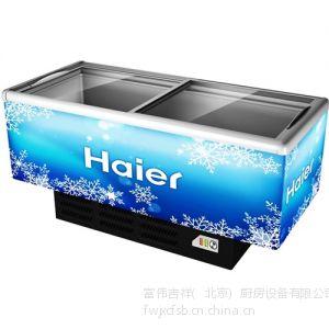 供应海尔冷柜SD-567 海尔冷冻展示柜 海尔岛柜1.8米 海鲜展示柜