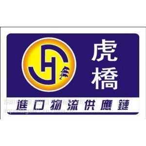 供应青岛港二手饮料包装加工设备进口通关流程/商检备案代理