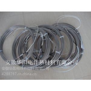 安徽华阳高温加热电缆 MI矿物绝缘加热电缆 恒功率高温电伴热带 防爆电热带