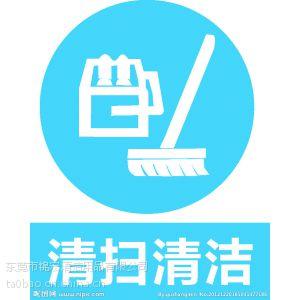 """供应东莞专业保洁清洁服务公司 地板养护 开荒清洁 石材养护 外墙清洗 除""""四害"""""""