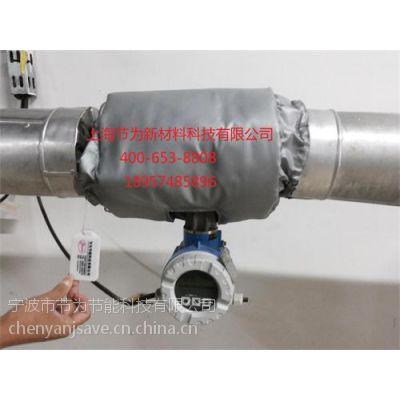 供应化工精密仪器保温罩;化工仪表保温盒;气体仪器保温衣;流量仪器保温被