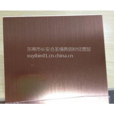 C10500含银无氧铜板材/圆棒/带材