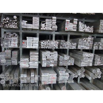 东莞5454防锈铝棒材/板材/管料