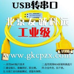 供应人机界面编程电缆USB-MT500