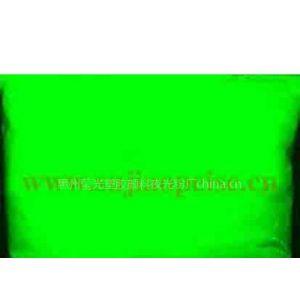 供应夜光色粉|注塑夜光色粉|夜光色粉价格||夜光色粉那里的莹光塑胶颜料厂