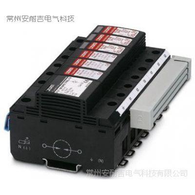 特价销售菲尼克斯Phoenix浪涌保护器 FLT-CP-PLUS-3S-350