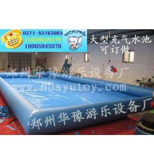供应华豫加厚气密充气水池,厂家直销,品质保证