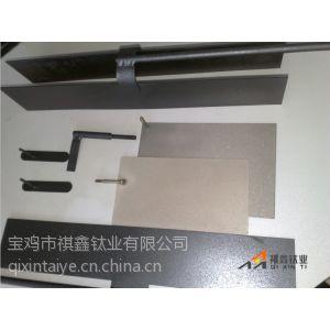 离子水机用钛阳极、种类:钌铱钛阳极、镀铂钛阳极