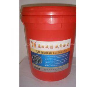 沈阳盛烨|L-DAB空气压缩机油|L-DAB空气压缩机油供应|
