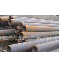 【金鼎】20g无缝钢管代理商 杭州20g无缝钢管现货资源