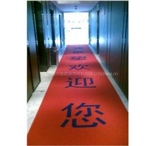 供应定做手工植字地毯