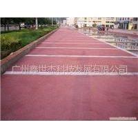 广东透水路面厂家,广州***专业透水地坪材料供应。