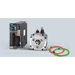 供应西门子V90伺服 V90伺服电机及V90驱动产品