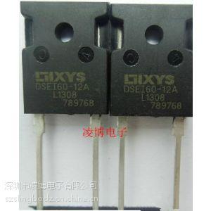 供应DSEI120-12A美国艾赛斯IXYS快速恢复二极管 TO-247 质量保证