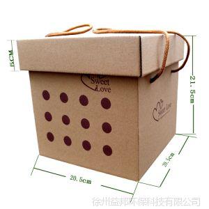 供应韩式礼品盒/回礼盒/精美包装盒/喜饼专用/特色表情/超大喜糖盒
