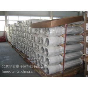 供应8寸玻璃钢膜壳厂家|反渗透RO膜壳|压力容器批发