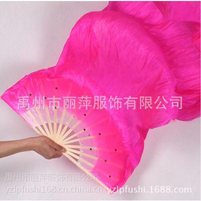 供应总长1.8 米厂家批发长绸扇舞蹈扇子舞台道具戏剧用品功夫扇太极扇