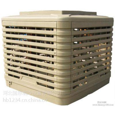供应高温汽车配件生产车间降温用什么设备 专业汽配厂通风降温机组