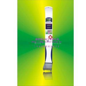 供应身高体重测量仪 超声波身高体重测量仪