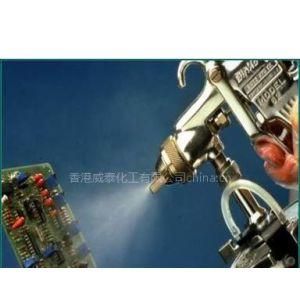 供应软性印刷电路板防潮剂,家电控制板防潮剂,防潮剂