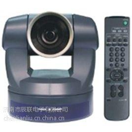 供应高清晰会议摄像机 伊春视频会议快球 七台河会议摄像机