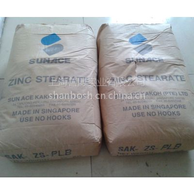 供应进口硬脂酸锌SAK-ZS-PLB/新加坡(三益)SUN ACE