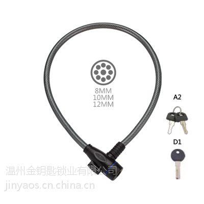 GK101.113摩托车钢缆锁
