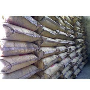 供应供应 无锡 早强 砂浆防冻剂